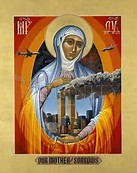 Our Lady of Sorrows 911